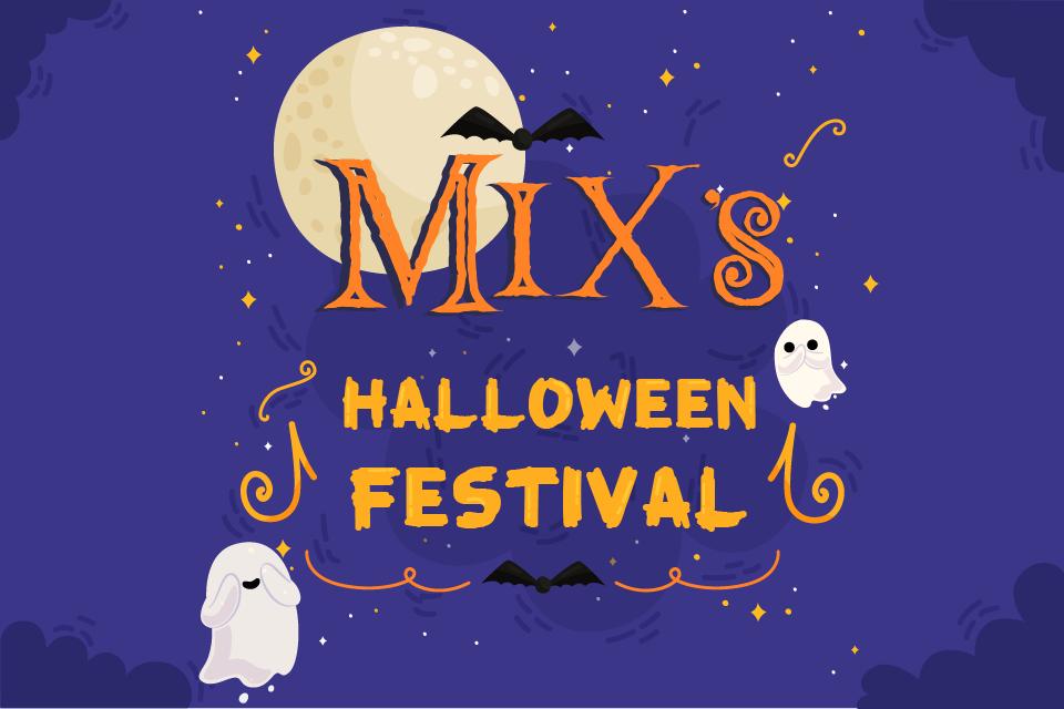 MIX'S FAMILY FESTIVAL